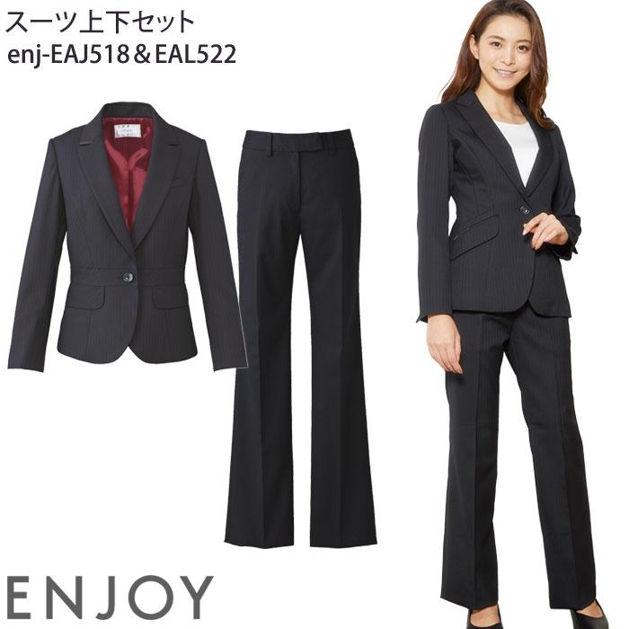 (hq-suit-14) ��料無料】 �イクオリティースリム�個性的パンツスーツ2点セット