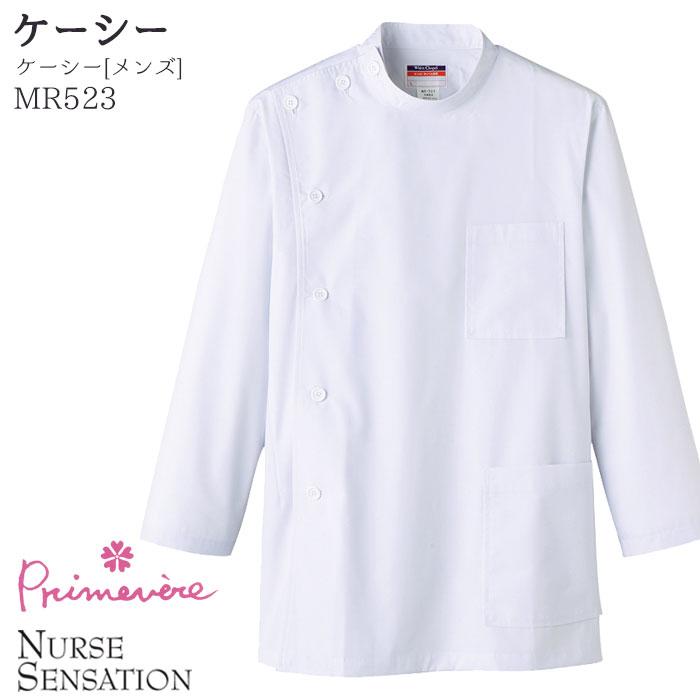 白衣 ケーシー ケーシー白衣の割引通販【クリニックユニフォーム】