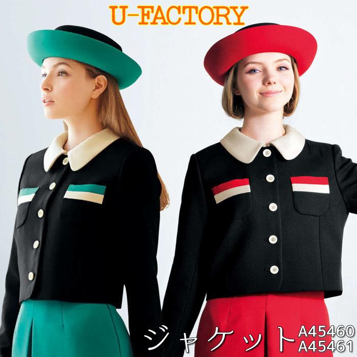 ジャケット A45460 A45461 U-FACTORY/ユーファクトリー