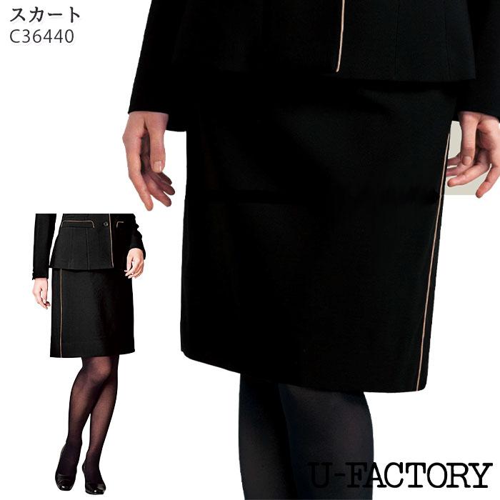 スカート C36440 Zque Zque メリノウール100% 黒 ブラック C36440 制服 ユニフォーム 黒 接客 U-FACTORY/ユーファクトリー, 三河わくわくストリート:26bf2a3d --- rakuten-apps.jp