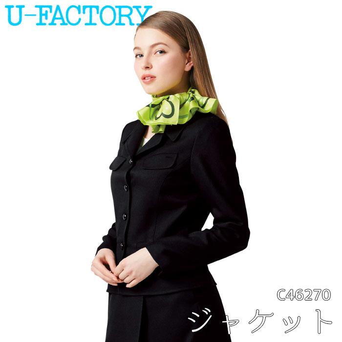 ジャケット C46270 マルチヘリンボーン 黒 U-FACTORY/ユーファクトリー