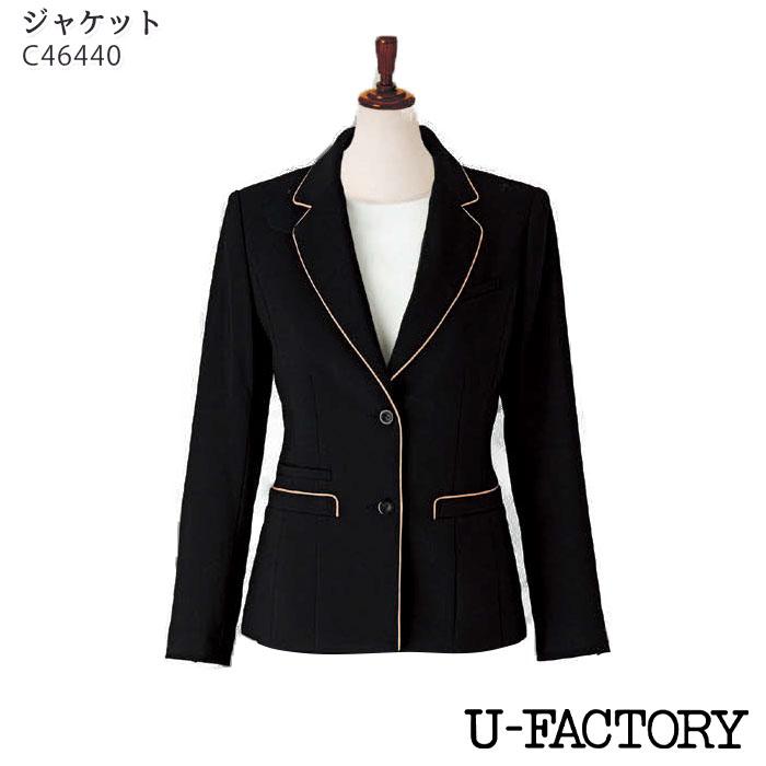 ジャケット C46440 Zque メリノウール100% ブラック 黒 制服 ユニフォーム コーディネート 接客 U-FACTORY/ユーファクトリー