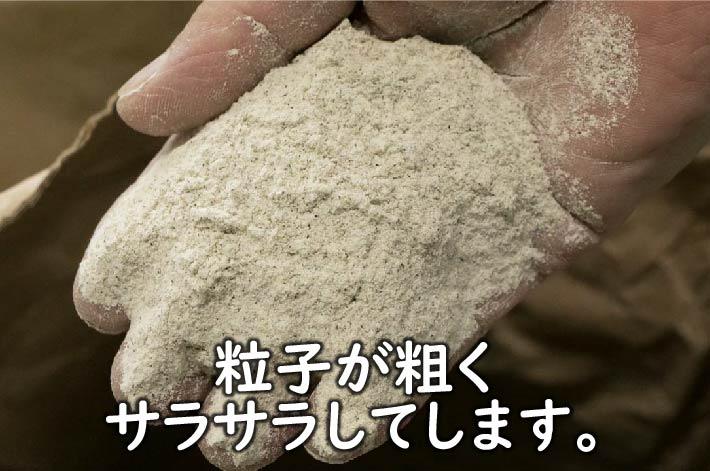 前田食品 国産そば粉『粗挽き』 1kg×3袋