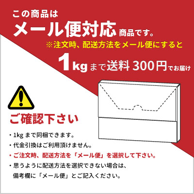 前田食品 農薬不使用 薄力粉 1kg [M便 1/1]