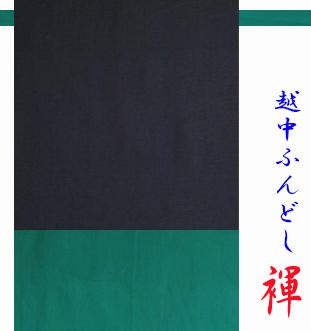 Kodawari Studio Etchuu Fundosi Kimmel S Fashion 2 Color