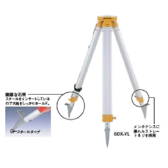 アルミ製三脚 SDX-OTマイゾックス 【送料無料】【測量用品】【測量機器】【土木用品】【金属三脚】【建築用品】【三脚】【MYZOX】【土地家屋調査士用】【35mm】【平面】(SDX-OT)