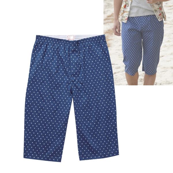 42e8511da9 ... gift] summer rakuchin relax shorts suteteko dress pants crepe sallow men's  casual room wear three-quarter full of tokamachi sawayaka knee-length  cooling ...