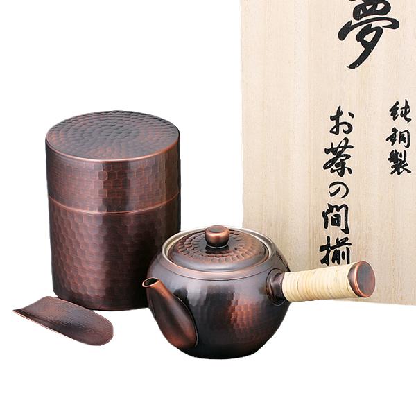 敬老の日 ギフト 古稀 敬老の日 ギフト 古稀 食器 茶器 銅製品 【送料無料】急須・茶筒セット CB521