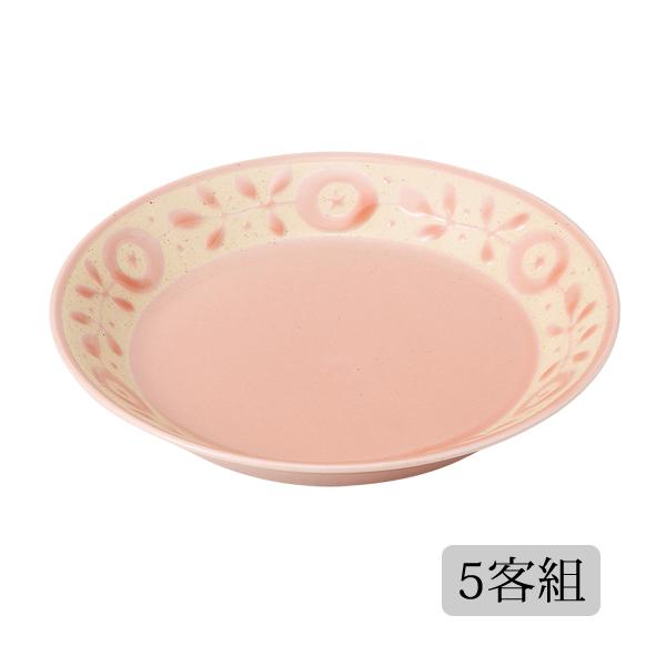 食器 皿 プレート セット 5客組 ピンク おしゃれ 可愛い 贈り物 プレゼント 波佐見焼 磁器 日本製 ガーデン プレートP(M) 5客組 12793