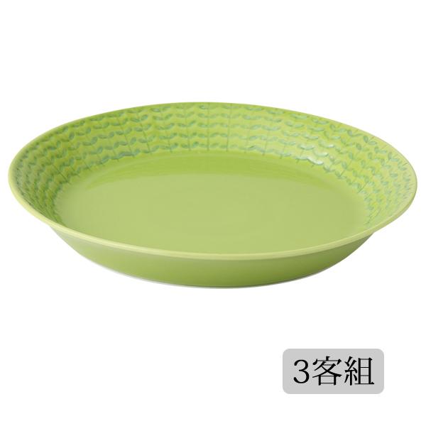 食器 皿 プレート セット 3客組 ライトグリーン おしゃれ 可愛い 贈り物 プレゼント 波佐見焼 磁器 日本製 ブラット プレート(L・LG) 3客組 13431