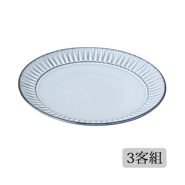 食器 器 皿 セット おしゃれ 可愛い 贈り物 プレゼント 波佐見焼 陶器 日本製 霧鎬 フルーツ皿 3客組 14709