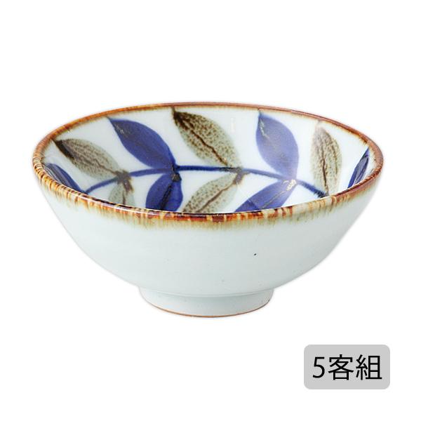 食器 杯 平杯 お猪口 お酒 おしゃれ 可愛い 波佐見焼 陶器 日本製 カズラ 平杯 5客組 14721