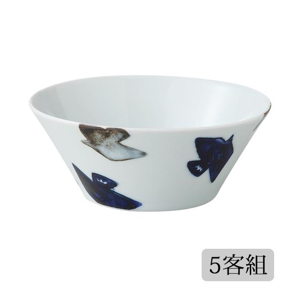 食器 皿 ボウル セット 5客組 おしゃれ 可愛い 贈り物 プレゼント 波佐見焼 磁器 日本製 バード ボウル(M) 5客組 14738