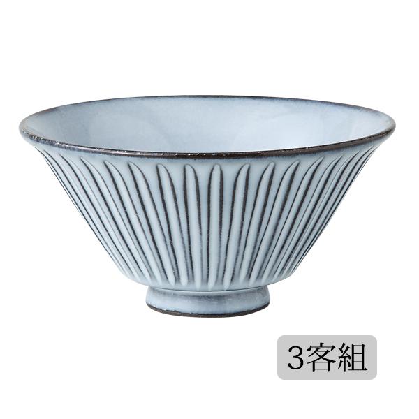 食器 器 飯碗 お茶碗 セット 3客 おしゃれ 可愛い 贈り物 プレゼント 波佐見焼 陶器 日本製 霧鎬 飯碗 (大) 3客組 14814
