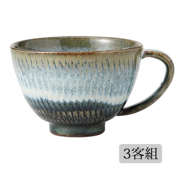 食器 器 碗 スープ碗 セット 3客組 おしゃれ 可愛い 贈り物 プレゼント 波佐見焼 陶器 日本製 白柚子流し スープ碗(黒) 3客組 73545
