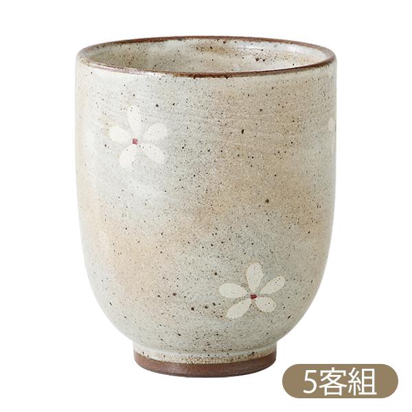 白 桃 ホワイト ピンク 桜 花 波佐見焼 日本製 陶器 セット 来客 揃え白サクラ 湯呑(小) 5客組 70469