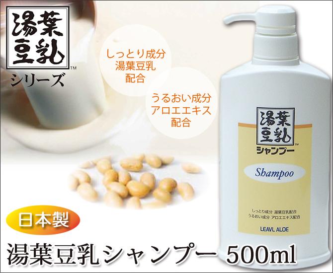 至少单独豆腐豆浆系列洗发水双叶化学热肥皂异黄酮芦荟湿润光滑日本制豆腐豆浆洗发水 500 毫升