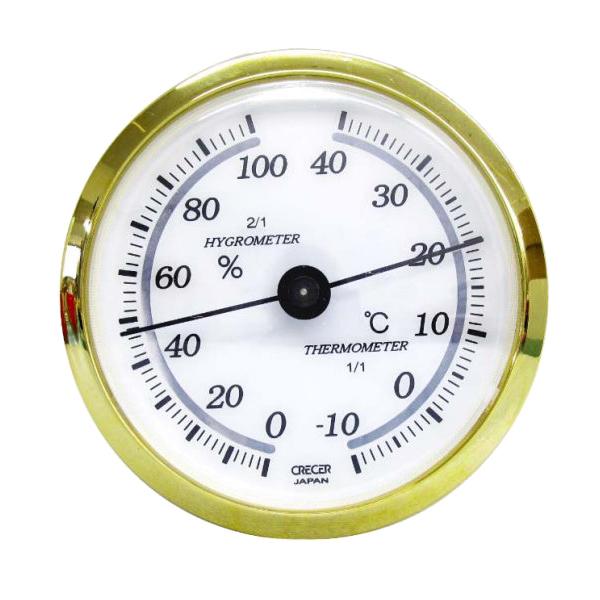 期間限定 当店一番人気 アイデア次第でいろいろ作れる キャロット湿度計です クレセル CRECER 温度計 湿度計 キャロット 見やすい 丸い 温湿度計 シンプル 日本製 はめ込み CR-17