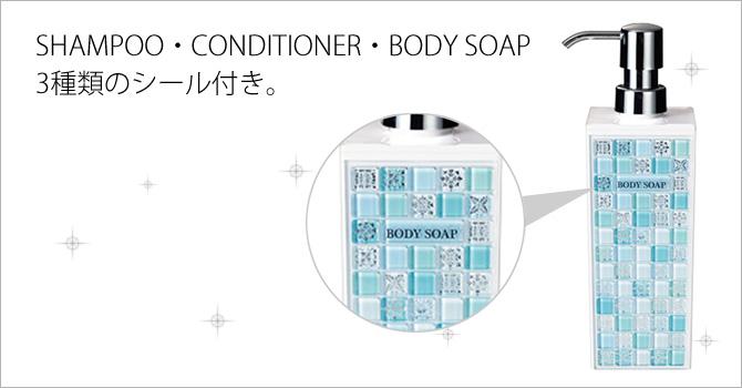 洗发水瓶子饮水机集的冲洗调理身体肥皂公共汽车用品流行蓝色在日本 pastorella M 蓝色方形大方形三点集