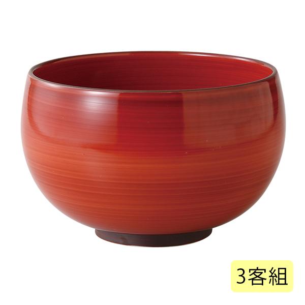 赤巻 丼 3客組 85599食器 鉢 丼 器 どんぶり どんぶり 食器 どんぶり おしゃれ どんぶり鉢 赤 レッド 大きめ 碗 食卓 磁器 人気 シンプル おしゃれ 日本製