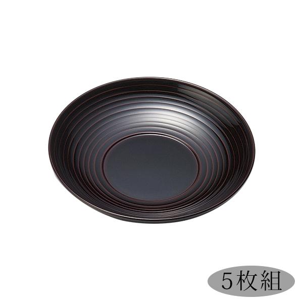 茶托 5枚セット おもてなし 高級 お茶会 緑茶 コースター 日本製 来客 越前漆器 うるし 艶 シンプル 上品 器 漆器 漆塗 手塗 おすすめ 波紋 茶托 溜 5枚組 1005904