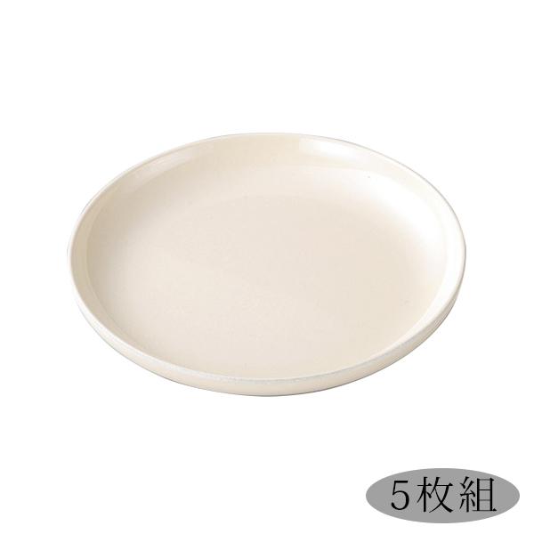 銘々皿 弁当 5枚セット おもてなし 取皿 お菓子 和菓子 おせち 日本製 来客 越前漆器 艶 シンプル 上品 器 漆器 おすすめ 丸銘々皿 パール 5枚組 1006506