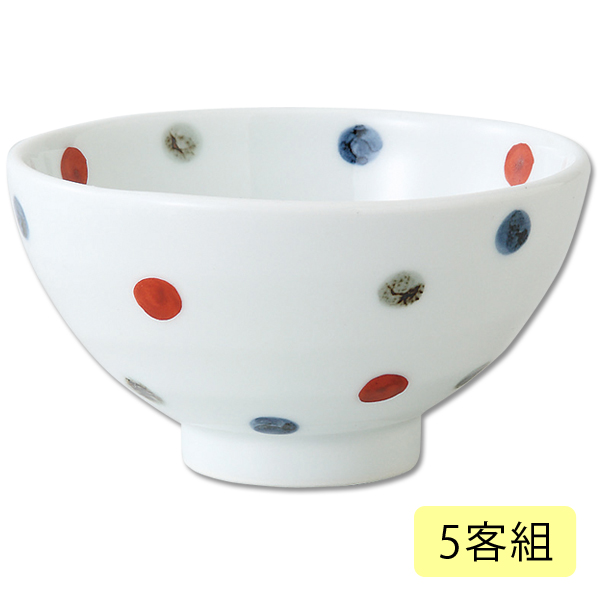 食器 碗 ご飯茶碗 茶碗 揃え セット 5客 シンプル おしゃれ 可愛い 磁器 日本製彩色点 飯碗 赤 5客組 63066