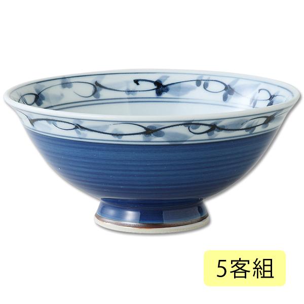 食器 器 碗 ご飯茶碗 おしゃれ 大きい 揃え ご飯茶碗 セット 5客 和食器 食卓 磁器 日本製菊地紋 飯碗 大 青 5客組 70869