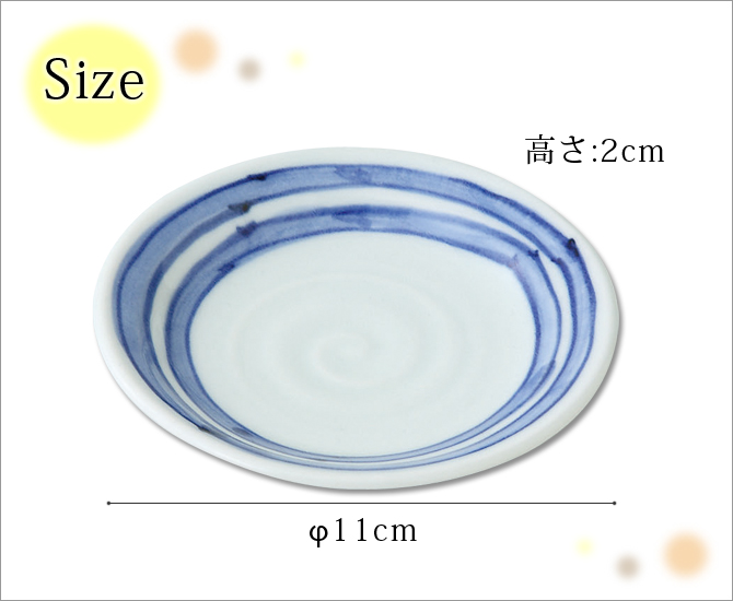 Dinnerware plate round plate sets five simple chic cute fashionable porcelain gifts gift-made in Japan porcelain line plate 5 piece set 70436  sc 1 st  Rakuten & kodawarizakkahompo | Rakuten Global Market: Dinnerware plate round ...