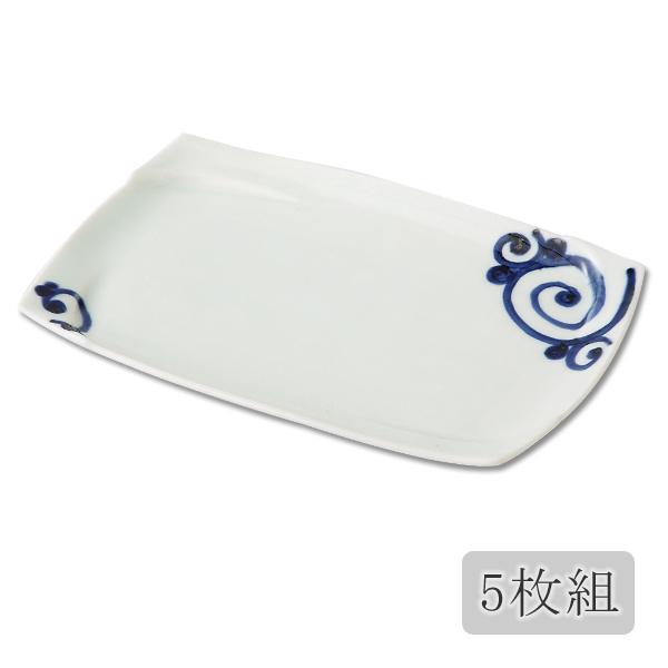 食器 皿 長皿 セット 5枚 シンプル 魚 皿 上品 可愛い おしゃれ 磁器 プレゼント 贈り物 日本製 有田焼うず 長角皿 5枚組 73493