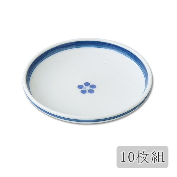 食器 皿 丸 小皿 セット 10枚 シンプル 上品 可愛い おしゃれ 和食器 磁器 プレゼント 贈り物 日本製 有田焼夢路 3号皿 10枚組 99278