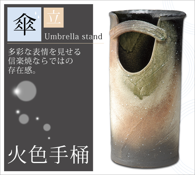 Umbrella stands freshly Shin raku pottery Interior Lampshade Shigaraki art figurines door luxury Japan fire bucket G5-6703