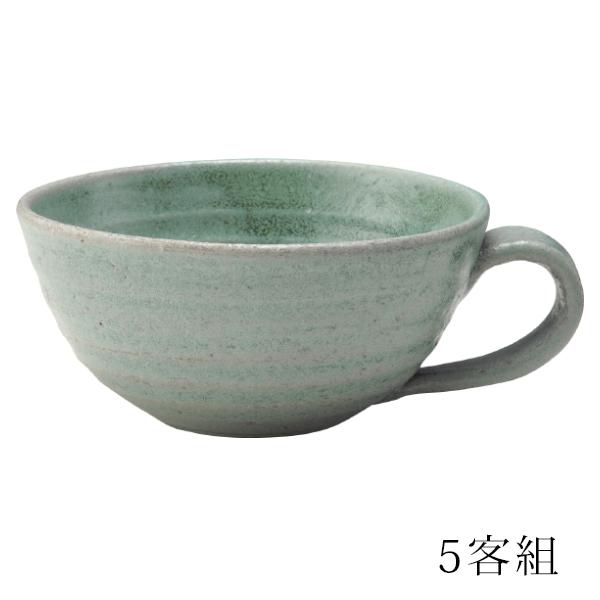 スープ 片手 和食器 セット キッチン 食器 和 モダン かわいい おしゃれ シンプル 信楽焼 日本製薄緑スープカップ 5客組 G5-2311