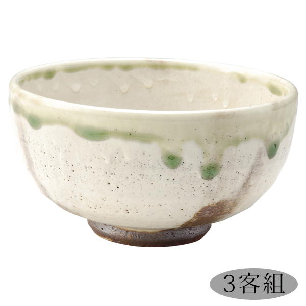 陶器 和風 どんぶり うどん 汁もの お茶漬け セット 高級 和 モダン かわいい おしゃれ シンプル 信楽焼 日本製ひすいどんぶり 3客組 G5-3008