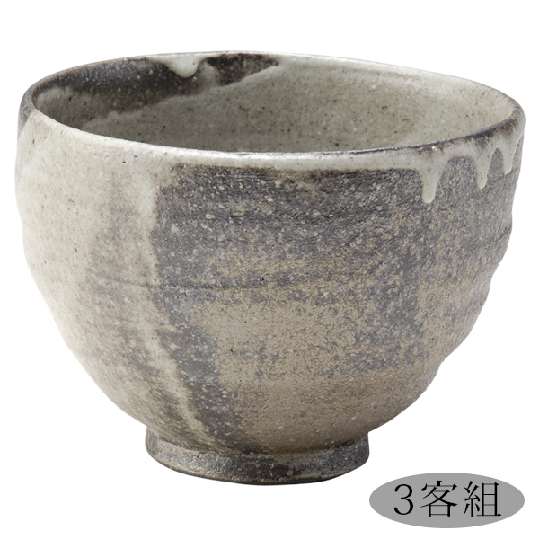 陶器 和風 どんぶり うどん 汁もの お茶漬け セット 高級 和 モダン かわいい おしゃれ シンプル 信楽焼 日本製釉楽茶漬け碗 3客組 G5-3012