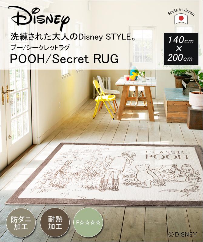 Winnie The Pooh Rug Argos Designs Latch Hook Kits