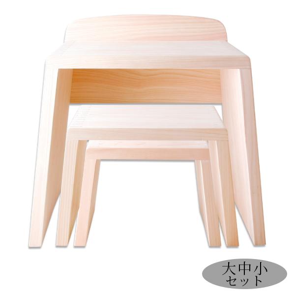 Tochigi Bathroom Frame Chair (medium Large Set)