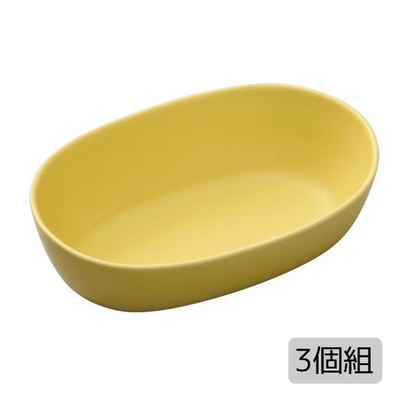 食器 皿 ボウル 楕円 セット 3個 オーバル イエロー 磁器 シンプル おしゃれ 可愛い プレゼント 日本製オーバル ボウル M Y 3個組