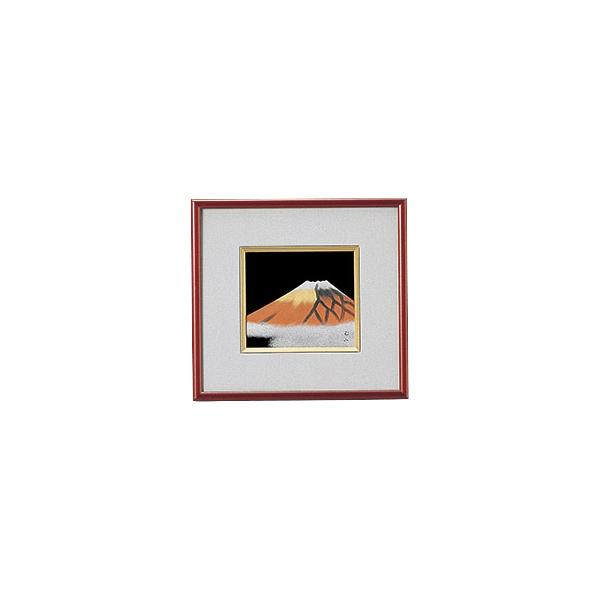 富士 漆絵 パネル 絵画 額入り おしゃれ ギフト 越前漆器 艶 上品 漆器 高級 日本製【送料無料】赤富士 パネル 1014604