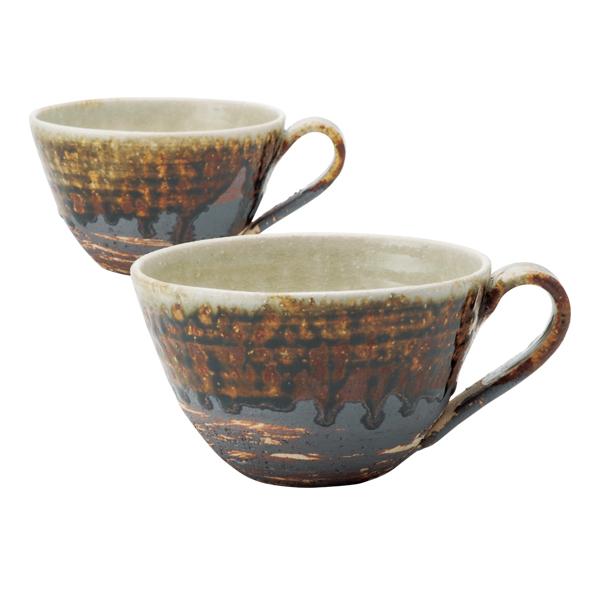 カップ スープ ペア セット おしゃれ 贈り物 プレゼント 陶器 信楽焼 日本製Moku スープペア GB5-5-03