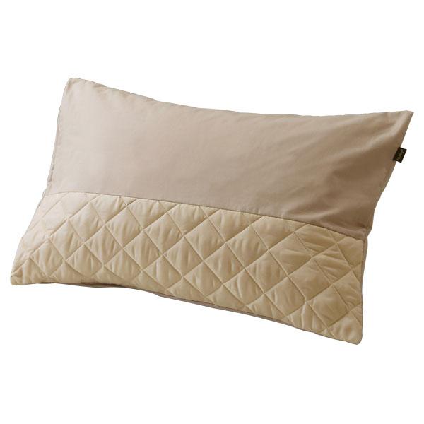 枕カバー 睡眠 冷え対策 疲れ対策 リフレッシュ エコ 旅行 日本製 オーラ岩盤 あったかほぐし枕カバー