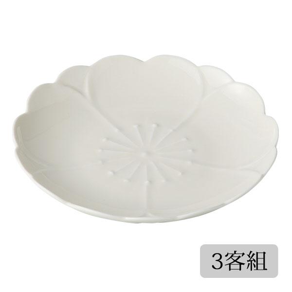 食器 皿 取皿 セット イエロー かわいい おしゃれ プレゼント 贈り物 波佐見焼 磁器 日本製 さくら お取皿(黄釉) 3客組 12098