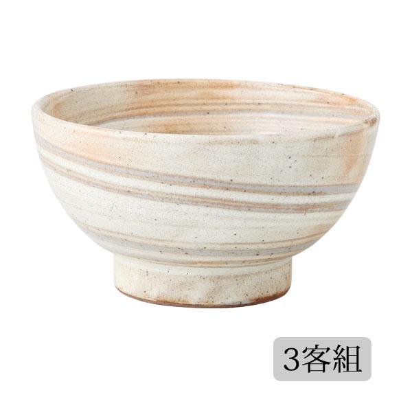 食器 碗 ご飯 茶碗 セット 3客組 おしゃれ 可愛い 贈り物 プレゼント 波佐見焼 陶器 日本製 粉引刷毛 まる碗 3客組 12957