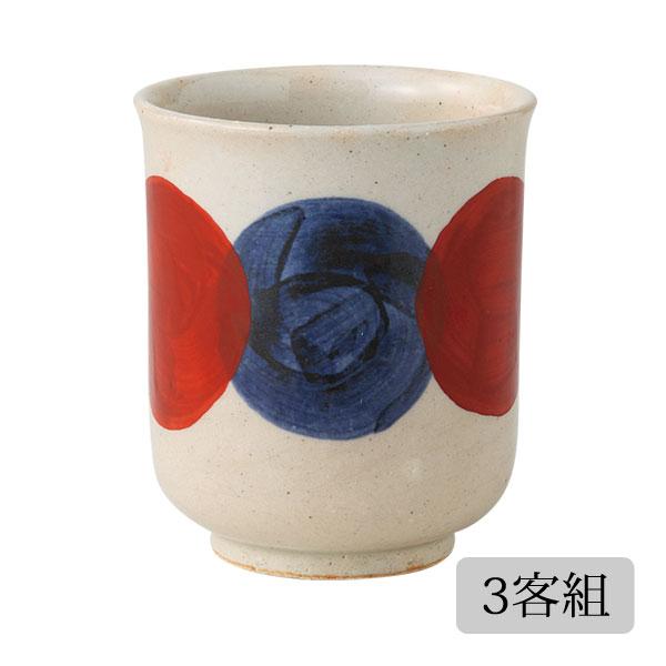 食器 カップ コップ 湯呑 セット 3客組 お茶 おしゃれ 可愛い 贈り物 プレゼント 波佐見焼 陶器 日本製 紅丸紋 湯呑 (青) 3客組 14027