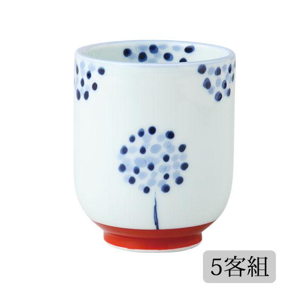 食器 湯呑 コップ 軽量 セット 5客組 おしゃれ 可愛い 贈り物 プレゼント 波佐見焼 磁器 日本製 タンポポ 軽量湯呑(小)5客組 14770