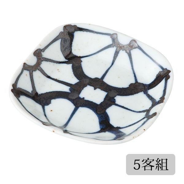 食器 和食器 小皿 角 セット かわいい おしゃれ プレゼント 贈り物 波佐見焼 磁器 日本製 菊紋 角小皿 5客組 14827
