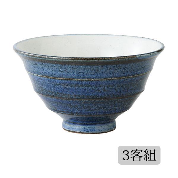 食器 碗 ご飯 茶碗 お茶漬け セット 3客組 おしゃれ 可愛い 贈り物 プレゼント 波佐見焼 陶器 日本製 藍 お茶漬碗 3客組 41944