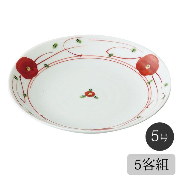 食器 皿 セット かわいい おしゃれ プレゼント 贈り物 波佐見焼 磁器 日本製 赤絵小花 5号皿 5客組 63283