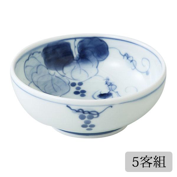 食器 皿 鉢 取皿 軽量 セット ぶどう かわいい おしゃれ プレゼント 贈り物 波佐見焼 磁器 日本製 平成ぶどう 軽量取鉢 5客組 69421