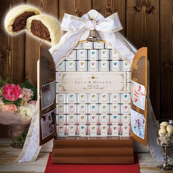 プチギフト お菓子 ブールドネージュ 結婚式 クリスマス ホワイト 白 ピンク 桃 イエロー 黄 グリーン 緑 ブルー 青 プレゼント 贈り物 おしゃれ 可愛い 日本製 【送料無料】ウエディングベル 誓いの教会 B (ブールドネージュ 60個セット) OGT803